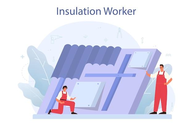 断熱コンセプト。断熱または防音。建設業、断熱材を置く労働者。建設サービス、家の改修。