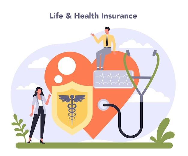 生命と財産の経済保護の保険業界部門