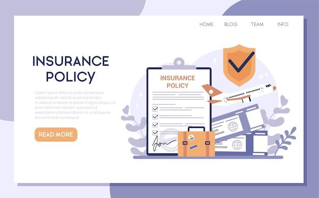 保険のウェブバナー。セキュリティと財産と生命の損害からの保護のアイデア。旅行とビジネスの安全。