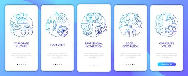개념과 통합 온 보딩 모바일 앱 페이지 화면