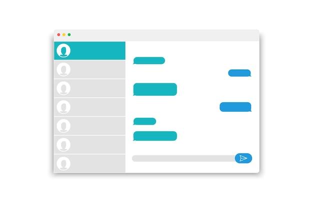 메일 메시지에 대한 인터페이스입니다. 전자 메일 빈 템플릿입니다. 모형 메일 창입니다. 인터넷 이메일.