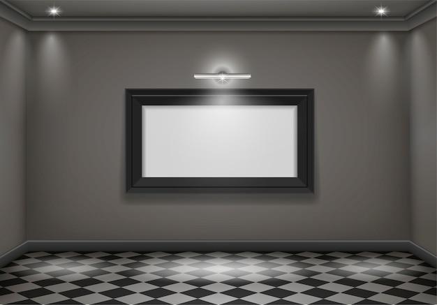 Interior dark room