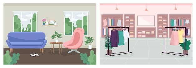 室内装飾フラットカラーセット。コンサルティング、セラピーオフィス。洋服ブティック。リビングルーム。ファッションショップ。洋服エンポリアムと待合室の2d漫画インテリアコレクション