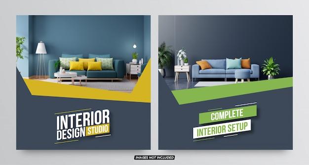 인테리어 디자인 비즈니스 소셜 미디어 게시물 템플릿 세트