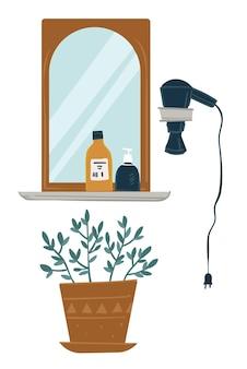 집이나 호텔의 욕실 인테리어 디자인. 거울과 화장품 선반이 있는 미니멀한 공간. 스탠드에 헤어 드라이어와 냄비에 관엽 식물, 집 장식 식물, 평평한 벡터