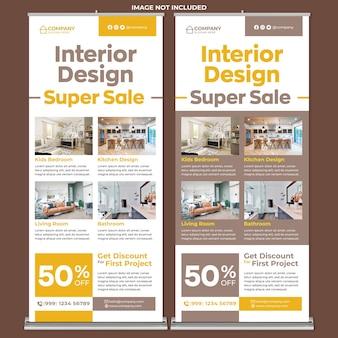 Рекламный шаблон дизайна интерьера roll up banner print template в стиле flat design