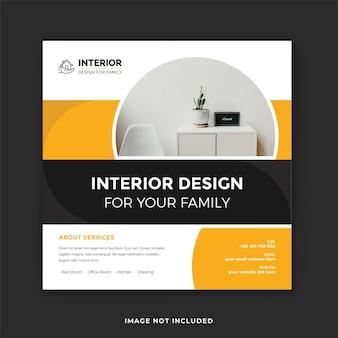 인테리어 디자인 서비스 소셜 미디어 포스트 및 부동산 인스타그램 포스트 디자인