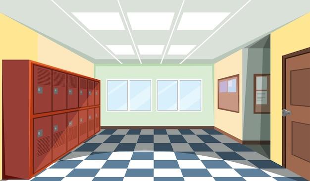 学校の更衣室のインテリア