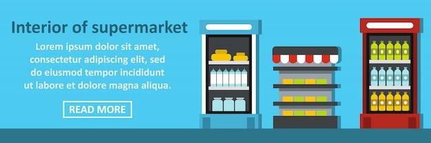 Интерьер супермаркета баннер горизонтальной концепции