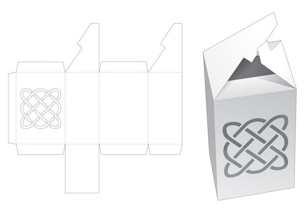 라인 스텐실 다이 컷 템플릿이있는 인터록 플립 박스