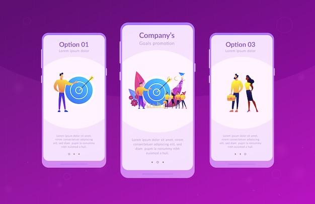 Шаблон интерфейса внутреннего маркетингового приложения