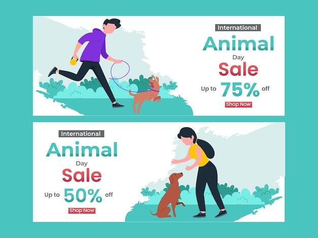 Международный день животных