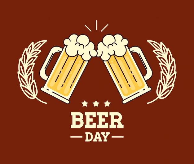 Международный день пива, август, приветствия с пивными кружками