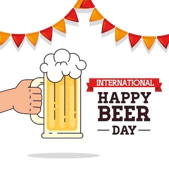 Международный день пива, август, с кружкой пива и гирляндами
