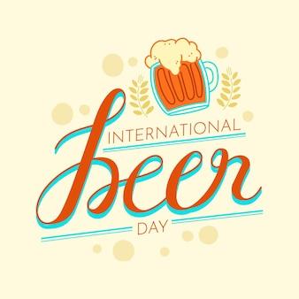 International beer day drawing