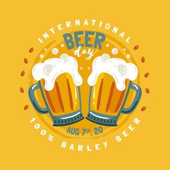 Международный день пива с кружками