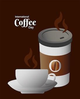 Открытка на международный день кофе с чашкой и пластиковым контейнером