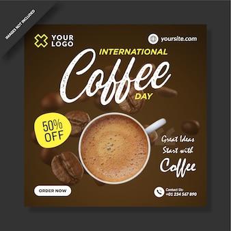 국제 커피의 날 instagram post