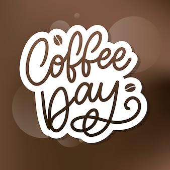 Международный день кофе надписи с кофейными зернами. иллюстрация