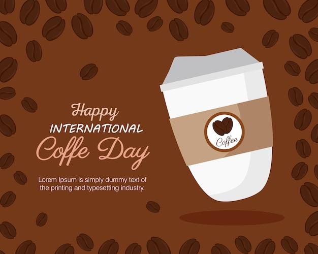 Афиша международного дня кофе
