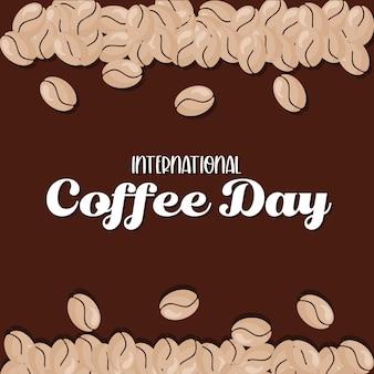 ドリンクカフェインの朝食と飲み物をテーマにした豆のデザインの国際コーヒーの日。