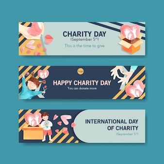 Международный день благотворительности дизайн концепции баннера с рекламой акварели.