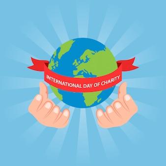 Международный день благотворительности.