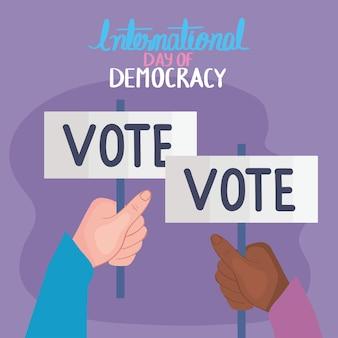 국제 민주주의의 날 배너