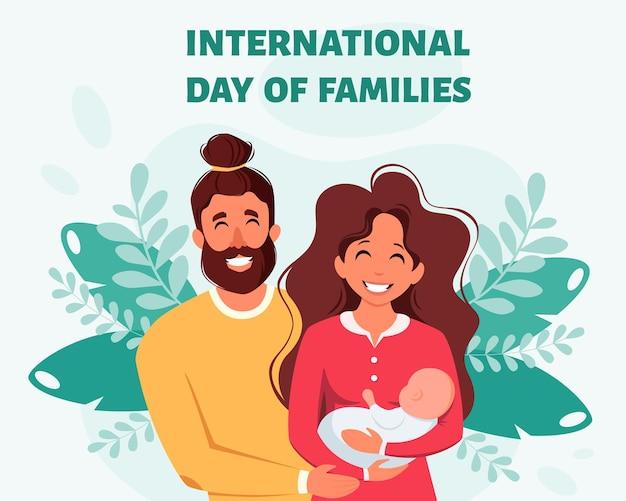국제 가족의 날. 갓 태어난 아기와 함께 행복 한 가족