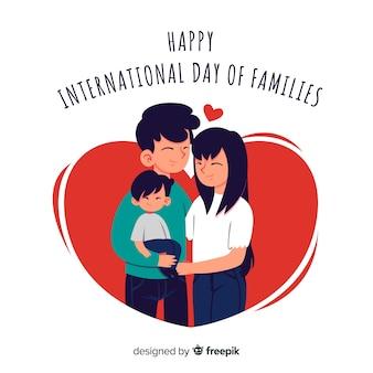 家族の国際デー