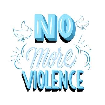 非暴力レタリングの国際デー