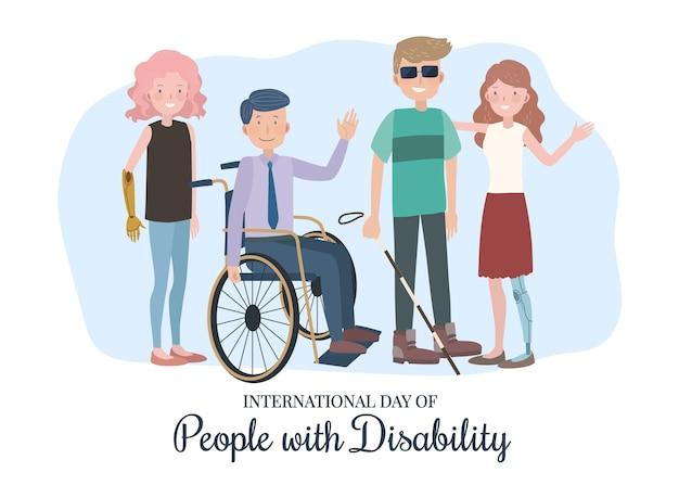 図解された障害者の国際的な日