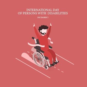 Международный день людей с ограниченными возможностями