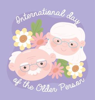국제의 날 노인