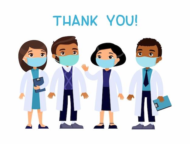 Международные врачи в медицинских масках и лабораторных халатах.