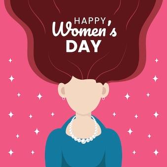 国際女性の幸せな日。