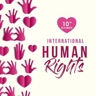 国際人権とハートのデザインのピンクの手、12月10日テーマ。