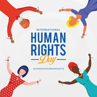 国際人権デー