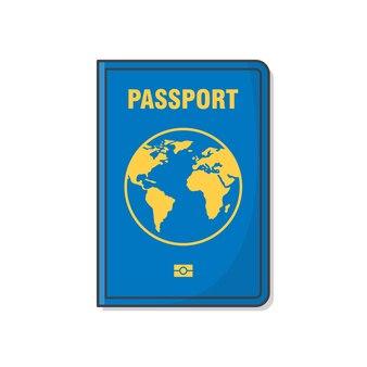 Международный идентификационный документ