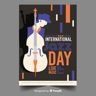 국제 재즈의 날 포스터 템플릿