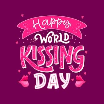 Международный день поцелуев надписи