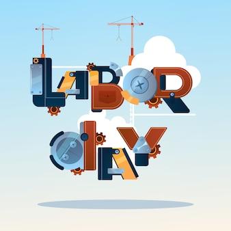 International labor day may holiday greeting card