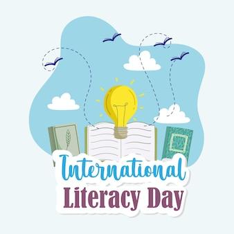 국제 문해의 날 독서