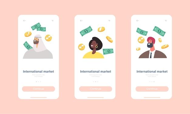 국제 시장 모바일 앱 페이지 온보드 화면 템플릿. 기업인 캐릭터는 해외 파트너, 글로벌 투자 기회 개념과의 거래를 체결합니다. 만화 사람들 벡터 일러스트 레이 션