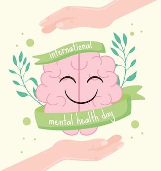 International mental health day invitation card
