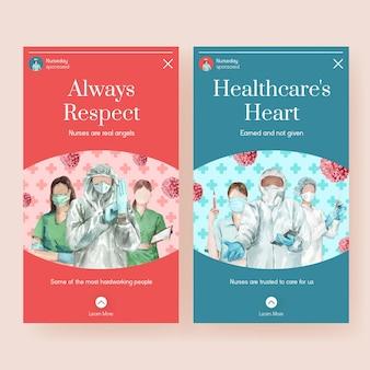 Набор шаблонов историй instagram для международного дня медсестер