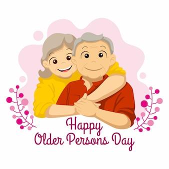 노인의 날 국제. 할아버지와 할머니 포옹 그림