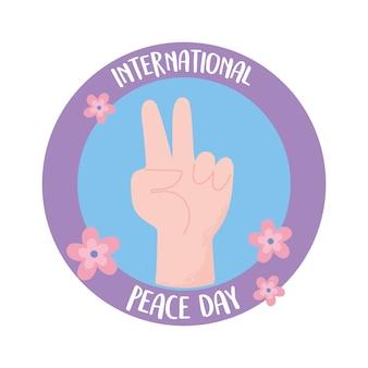 Международный день мира, ручной мир и любовь жест цветы векторная иллюстрация