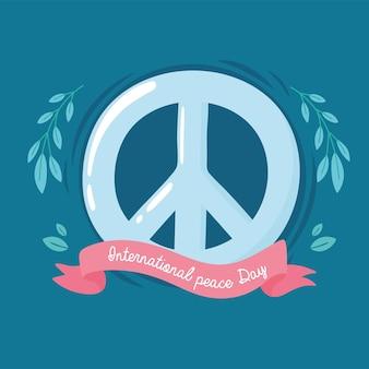 국제 평화의 날 상징