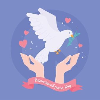 국제 평화 행사